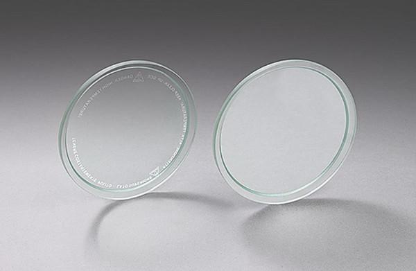 Bodeneinbauleuchte Gea Ø 18 mm Edelstahl poliert